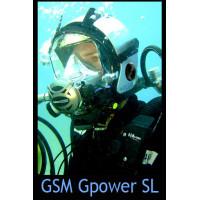 Модуль подводной связи OceanReef GSM G-Power SL